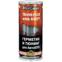 Герметик и тюнинг для АКПП с SMT² 444ML