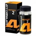 ATOMIUM MOTOTEC-2